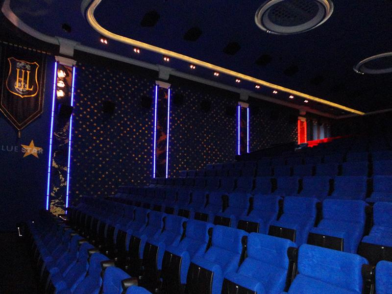 Kino Traumpalast